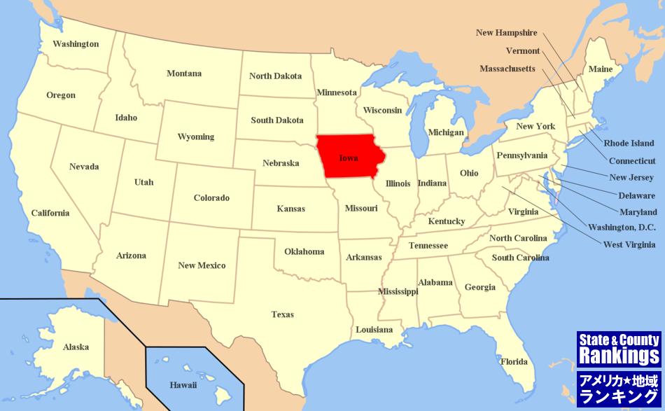 アイオワ州の治安と犯罪の順位一覧